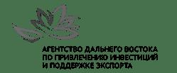 Агентство Дальнего Востока по привлечению инвестиций и развитию экспорта