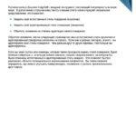 1_disc_upravlenie-talantami_bazovaja-versija-df-page-010
