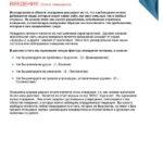 3_disc_upravlenie-talantami_versija-dlja-rukovoditelej-page-003