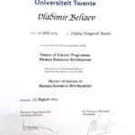 Диплом Владимир Беляев MSCHRD University of Twente